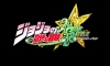 Сохранение для JoJo's Bizarre Adventure: All Star Battle (100%)