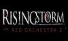 Трейнер для Rising Storm v 1.0 (+12)