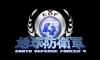 Трейнер для Earth Defense Forces 4 v 1.0 (+12)