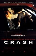 Автокатастрофа / Crash (1996) DVDRip