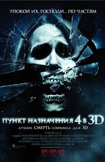 The Final Destination 4 / Пункт назначения 4 (2009) BDRip