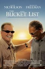 The Bucket List / Пока не сыграл в ящик (2007) BDRip