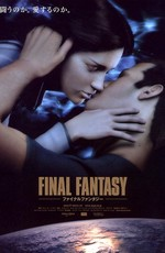 Final Fantasy: The Spirits Within (2001/DVDRip/Гоблин)