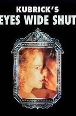 Eyes Wide Shut / С широко закрытыми глазами (1999/BDRip)