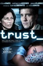 Доверие / Trust (2010) HDRip