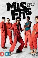 Отбросы / Долбанутые / Плохие / Misfits [1 сезон] (2009) HDRip