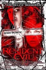 Обитель зла / Resident Evil (2002) BDRip