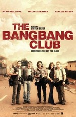 Клуб безбашенных - The Bang Bang Club (2010) BDRip-AVC от FireBit