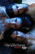 Дневники вампира - The Vampire Diaries [s01] (2009-2010) WEB-DL 720p