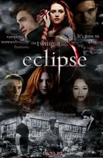 Сумерки. Сага. Затмение - The Twilight Saga Eclipse (2010) Blu-Ray