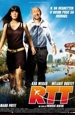 Выходные! - R.T.T. (2009) DVDRip