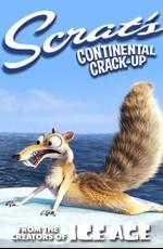 Скрэт и континентальный излом - Scrat-s Continental Crack-Up (2010) HDRip 1080p