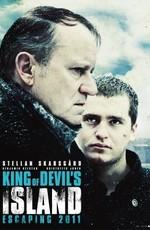 Король острова Дьявола - King of Devil-s Island - Kongen av Bastøy (2010) HDRip