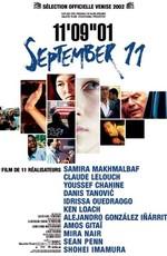 11 сентября - 11-09--01 - September 11 (2002) DVDRip