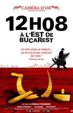 12:08 к востоку от Бухареста - Было или не было? - A fost sau n-a fost? (2006) DVDRip
