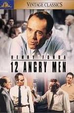 12 Разгневанных Мужчин - 12 Angry Men (1957) DVDRip