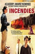 Пожары - Incendies (2010) HDRip