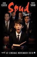 Малёк - Spud (2010) DVDRip