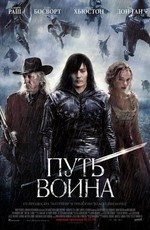 Путь воина - The Warrior-s Way (2010) BDRip