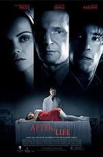 Жизнь за гранью - After.Life (2009) BDRip 720p