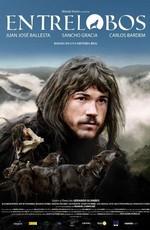 Среди волков - Entrelobos (2010) HDRip