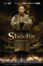 Шаолинь - Shaolin (2011) BDRip