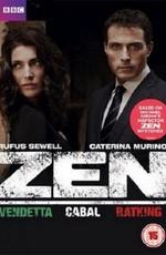 Дзен - Zen [S01] (2011) DVDRip