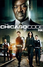 Власть Закона - The Chicago Code [S01] (2011) WEB-DLRip
