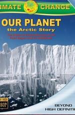 Наша планета: Арктическая история (2011) HDRip