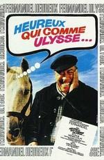 Счастлив тот, кто подобно Улиссу - Heureux qui comme Ulysse (1970) DVDRip