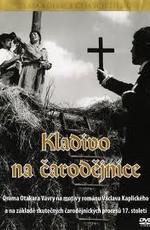 Молот ведьм - Kladivo na carodejnice (1969) DVDRip