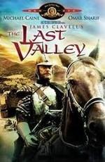 Война крестоносцев - The Last Valley (1970) DVDRip