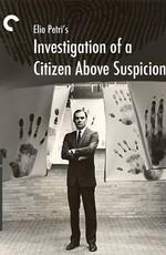 Следствие по делу гражданина вне всяких подозрений (1969) DVDRip