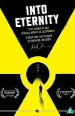 Навстречу вечности - Into Eternity (2010) BDRip-AVC