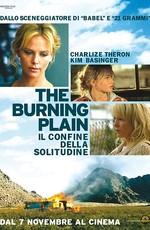 Пылающая равнина - The Burning Plain (2008) HDRip-AVC