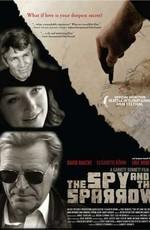 Преступления прошлого - Crimes of the Past (2010) DVDRip
