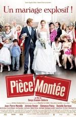 Свадебный торт - Piece montee (2010) HDRip