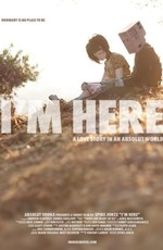 Я здесь - I-m Here (2010) DVDRip