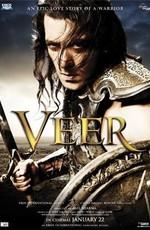 Вир - Veer (2010) HDRip