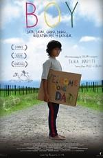 Мальчик - Мальчик по имени Бой - Boy (2010) DVDRip