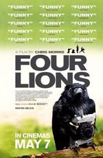 Четыре льва - Four Lions (2010) BDRip
