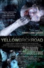 Дорога из желтого кирпича - YellowBrickRoad (2010) DVDRip