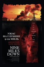 Ужас на глубине 9-ти миль - Nine Miles Down (2009) DVDRip