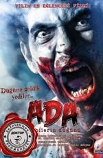Остров: Свадьба зомби - Ada: Zombilerin dügünü (2010) DVDRip