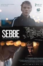 Себбе - Sebbe (2010) DVDRip