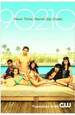 90210: Новое поколение - 90210: The Next Generation [S01] (2008-2009) DVDRip