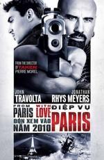 Из Парижа с любовью - From Paris with Love (2010) BDRip