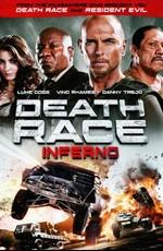 Смертельная гонка 3 - Death Race: Inferno (2013) BDRip