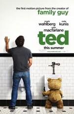 Третий лишний - Ted (2012) BDRip