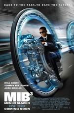 Люди в черном 3 - Men in Black 3 (2012) BDRip